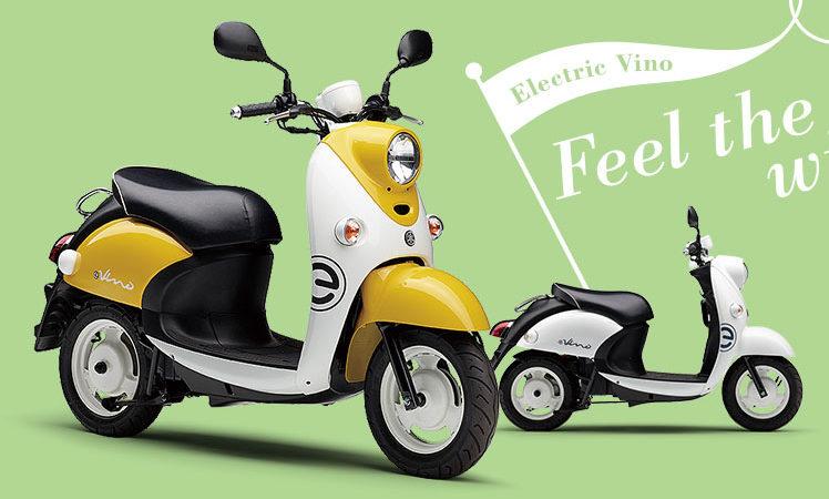 エレクトリックコミューター「E-Vino」2021年モデルを発売