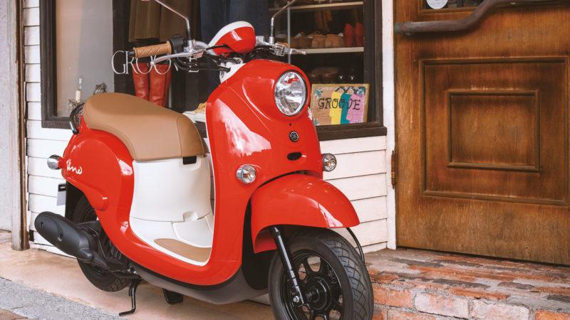 原付一種スクーター「Vino」 2021年モデルを発売
