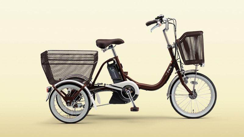 三輪の電動アシスト自転車「PAS ワゴン」2021年モデルを発売